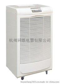 上海工业除湿机总代理 TE-150C工业除湿器
