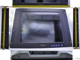 17寸机架式工业触摸屏显示器 铝合金外壳高精密工业触摸屏显示器 表面防水抗干扰工业显示器