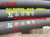 广东新兴球磨铸铁管