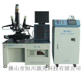 佛山光纤激光焊接机-自动激光焊接机-激光焊接机