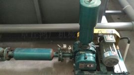 章丘65型污水处理用罗茨风机