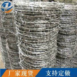 各种规格刺绳 圈地防护铁蒺藜 现货热镀锌刺绳