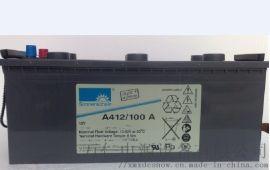 供应德国阳关原装进口A412100胶体蓄电池