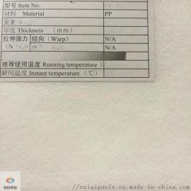 玻纤覆膜 P84 各类滤布 玻璃纤维除尘布 厂家直销
