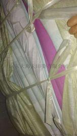 纯棉长绒棉印花面料布头