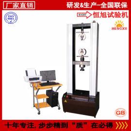 厂家直销微机控制拉力试验机 5吨电子万能拉力测试机