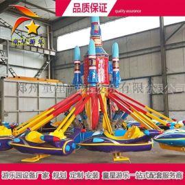 户外儿童游乐设备供应厂家童星自控飞机安全性能高