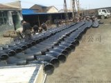 Q235B碳钢焊接弯头卷制大口径虾米腰弯头变径弯头