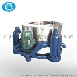 广州宝涤不锈钢离心脱水机 广州洗涤机械厂家
