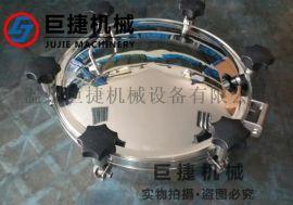 YAA压力盖人孔 压力视镜盖人孔 视镜盖人孔