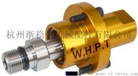 A17-6L98N3-0011高速旋轉接頭,,高速旋轉接頭,杭州旋轉接頭