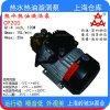 CP200系列电焊机水冷循环用增压泵