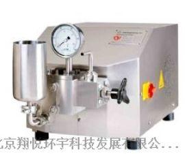 实验型高压均质机GS-B10L