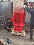 联网CCCF消防泵/喷淋泵厂家/稳压泵参数型号