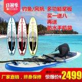 充气冲浪板SUP桨板滑水板站立式划水板初学者竞技者