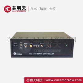 压电控制器E52