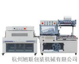 旭联QL-5545自动L型封切收缩机
