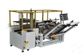 光括包装GKL-01自动纸箱成型开箱机