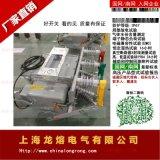 ZW20-12/630-31.5 分界開關 龍熔