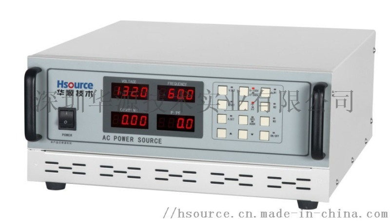 APS6003交流變頻電源廠家