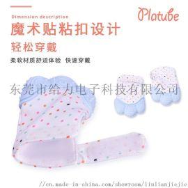 婴儿硅胶手套牙胶防咬手