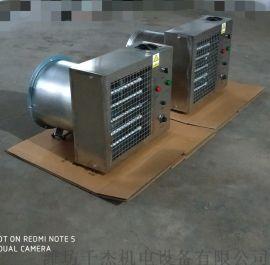 厂家直销通用型热风机工业电暖风机食品烘干机按需定制