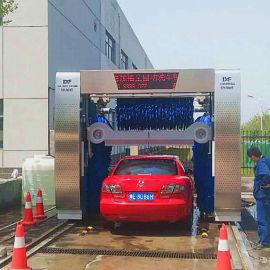 洗車機 電腦洗車機 全自動洗車機型號大全