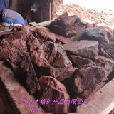 供應火山岩蘑菇石 一面切火山岩 裝飾火山石蘑菇石