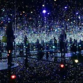 无限星空钻石灯暖场灯光装饰