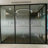 上海浦东贴膜 办公室玻璃贴膜 建筑玻璃隔热贴膜