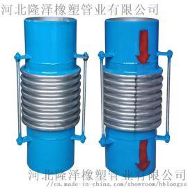 风道纤维织物补偿器小拉杆波纹补偿器