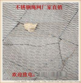 游乐园防护网,游乐园防坠网,动物园钢丝绳网