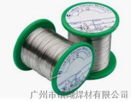 武汉金钢石银焊丝&45%工具银焊丝&广东金刚石焊丝