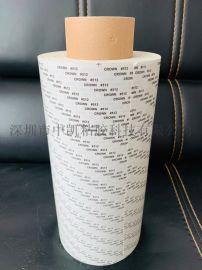 皇冠512双面胶带强力挂钩胶,高粘棉纸无纺布挂钩胶