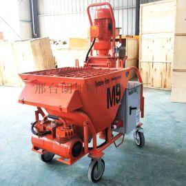 多功能抹灰机小型全自动  砂浆喷涂机 螺杆式喷浆机