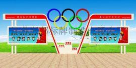 徐州宣传栏广告灯箱广告牌厂家直供