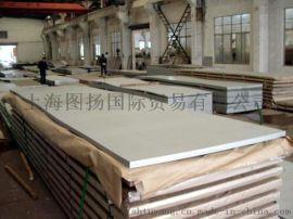 美国哈氏合金HC-276钢板 合金钢板 合金板