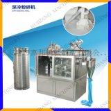 液氮超細粉碎機 低溫深冷磨粉機