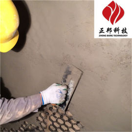 西安陶瓷耐磨胶泥厂家 输送管道用耐磨浇注料