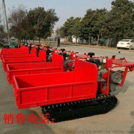 1吨小型履带运输车 手扶式履带运输车 履带自卸车