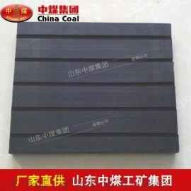 P50橡胶垫板,ZHONGMEI橡胶垫板生产商价格