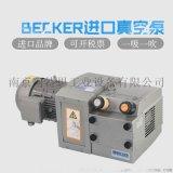 BECKER贝克真空泵DVT3.80/3.140
