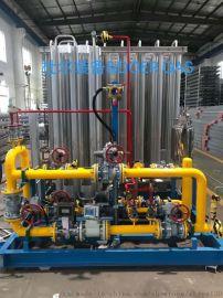 空温式气化器 撬装设备