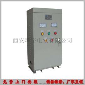 XJ01-40KW果园灌溉水泵专用自耦减压起动箱