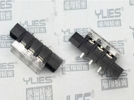 9.5mmPCB连接器公座带耳  接线端子厂家