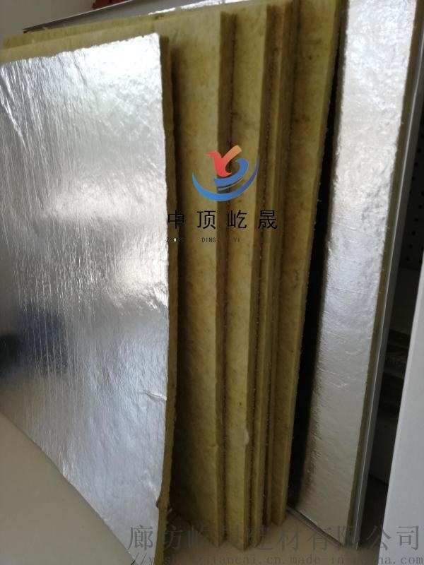 我厂生产铝制品 铝扣板 冲孔复棉吸音铝扣板