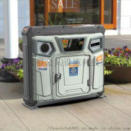 户外果皮箱 分类垃圾桶图片参数