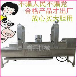 全自动油炸机流水线电加热肉饼生产线自动油炸设备