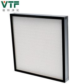 无隔板高效过滤器 玻纤铝框板式空气过滤器