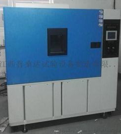 不锈钢高低温交变湿热试验箱